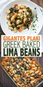 This healthy lima bean recipe with added veggies is a one stop meal. Gigantes Plaki is loaded with protein, perfect for all ages and so flavorful!#limabeanrecipes #greekrecipes